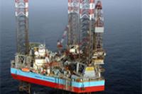 Maersk Guardian